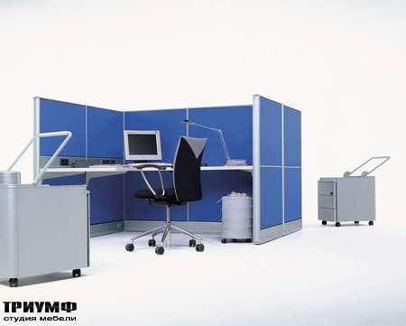 Итальянская мебель Frezza - Место в современном офисе, коллекция Areaplan
