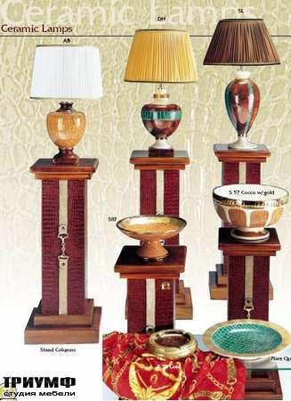 Итальянская мебель Formitalia - Керамические лампы