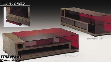 Итальянская мебель Formitalia - Комод Vice Versa