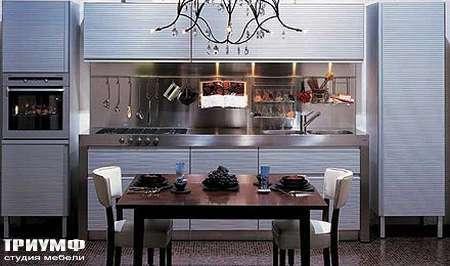 Итальянская мебель Driade - Кухня композиция