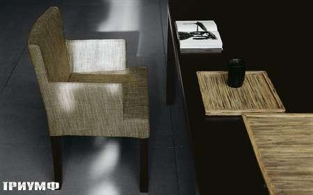 Итальянская мебель Presotto - стул с подлокотниками Siesta