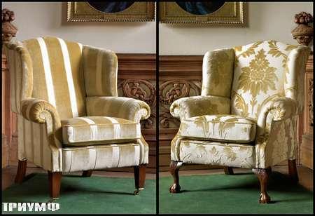 Английская мебель Duresta - кресло SOMERSET