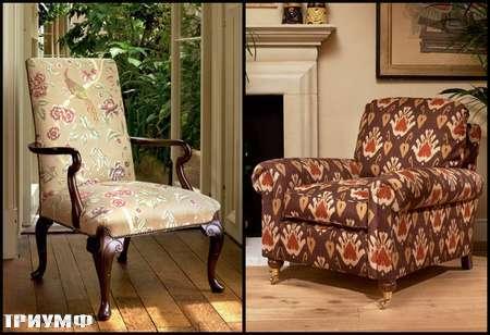 Английская мебель Duresta - кресло gains и loafer