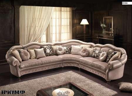 Итальянская мебель Goldconfort - диван угловой greta