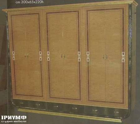 Итальянская мебель Formitalia - Шкаф с распашными дверьми