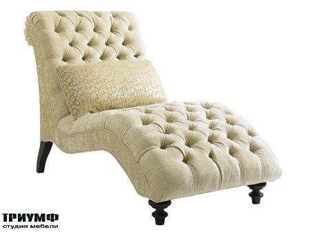 Американская мебель Lexington - Althena Chaise