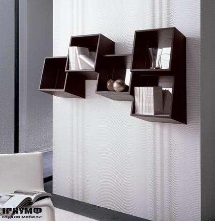 Итальянская мебель Porada - Навесные книжные полки picchio