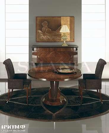 Итальянская мебель Smania - Стол, Serius