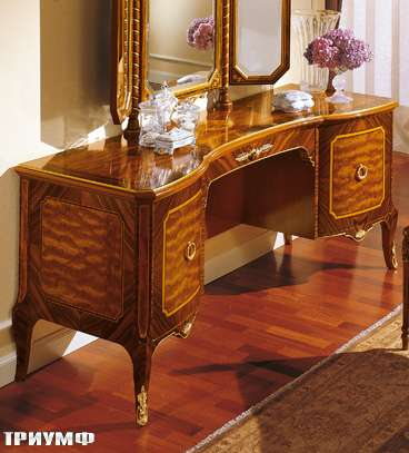 Итальянская мебель Colombo Mobili - Туалетный столик арт 510 кол. Boccherini