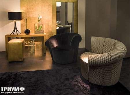 Итальянская мебель Fendi Casa - Кресло Doria