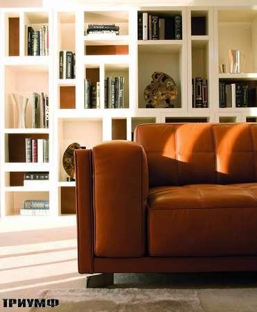 Итальянская мебель Rivolta - стеллаж Khaos