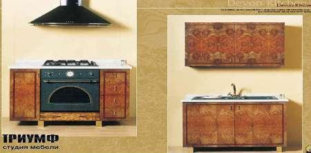 Итальянская мебель Formitalia - Кухня Devon