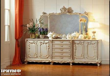 Итальянская мебель Silik - Сервант в гостиную Alexandra