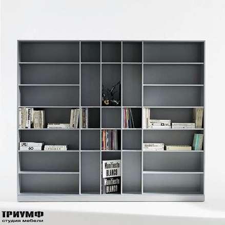 Итальянская мебель Driade - Открытый стеллаж