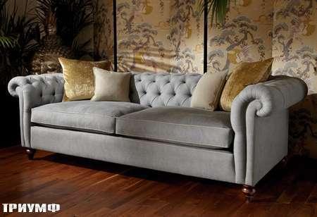 Английская мебель Duresta - диван connaught