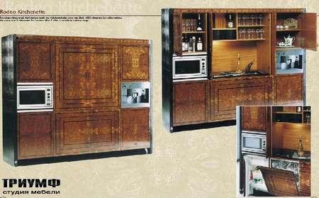 Итальянская мебель Formitalia - Кухня Rodeo
