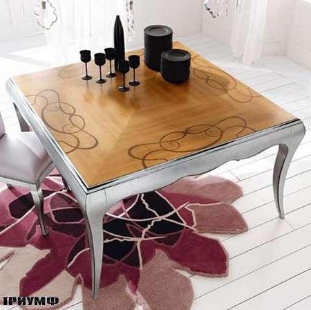 Итальянская мебель Flai - стол квадратный в серебре и дереве
