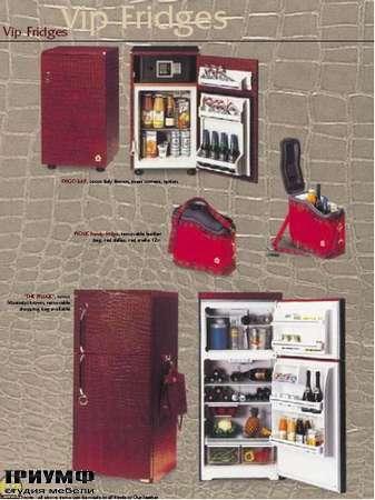 Итальянская мебель Formitalia - Холодильник Vip