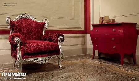 Итальянская мебель DV Home Collection - Кресло Gossip