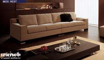 Итальянская мебель CTS Salotti - Диван-кровать, в современном стиле Rest
