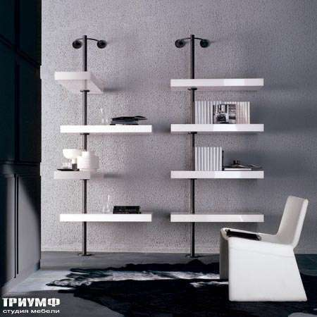 Итальянская мебель Porada - Стелаж dominoexpo