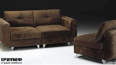 Итальянская мебель Formitalia - Диван двухместный Babilonia
