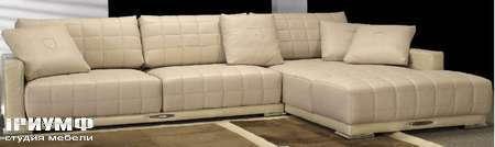 Итальянская мебель Formitalia - Диван с лежанкой, Boost, простеганный