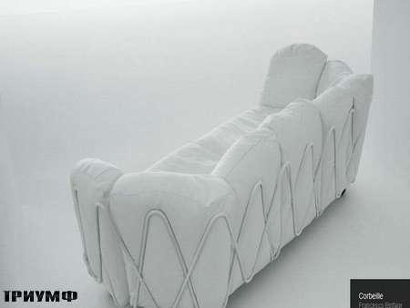 Итальянская мебель Edra - диван Corbeille
