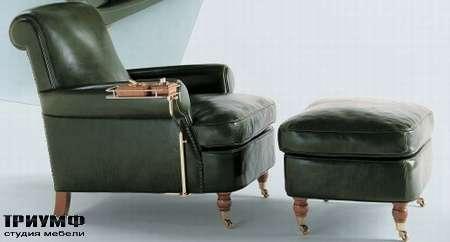 Итальянская мебель Baxter - Кресло Charlotte, пуф Charlotte