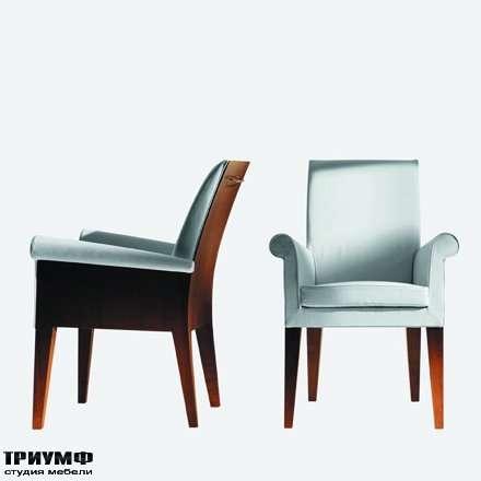 Итальянская мебель Driade - Кресло Paramount