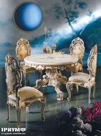 Итальянская мебель Silik - Стол резной Minerva