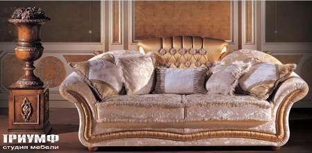 Итальянская мебель Ezio Bellotti - Диван в ткани с подушками