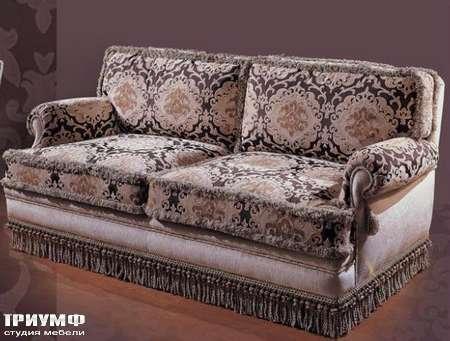 Итальянская мебель Ezio Bellotti - Диван в ткани с отделкой бахромой