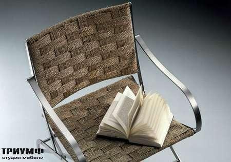 Итальянская мебель Flexform - tables chairs carlotta