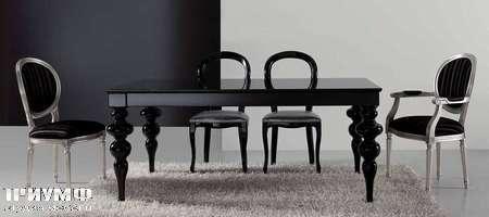 Итальянская мебель DV Home Collection - Стол Between
