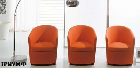 Итальянская мебель Bodema - кресла Allegro