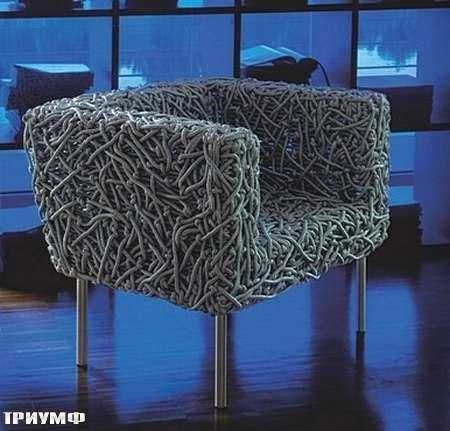 Итальянская мебель Edra - кресло Azul