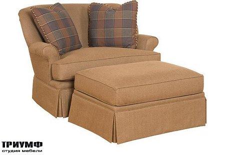 Американская мебель King Hickory - Cuddle Chair