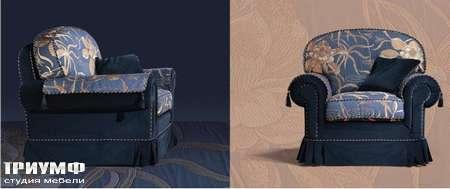 Итальянская мебель Ezio Bellotti - Кресло в ткани