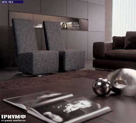 Итальянская мебель CTS Salotti - Кресло модерн, Rea