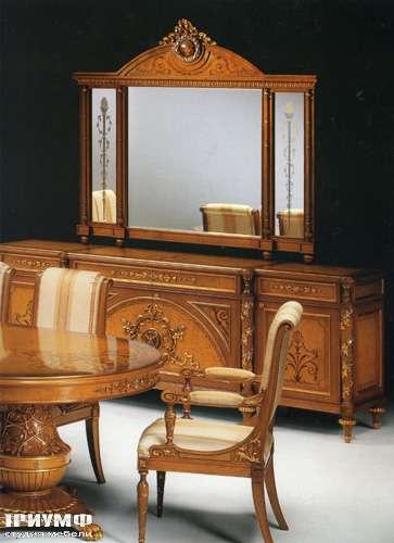 Итальянская мебель Citterio Fratelli - Комод и зеркало Genevra с распашными дверцами