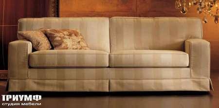 Итальянская мебель Grande Arredo - Диван Celeste