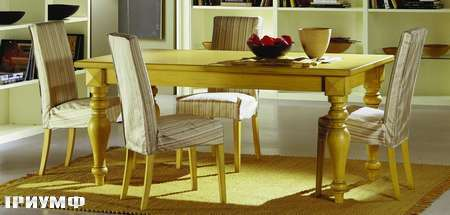 Стол Т0120