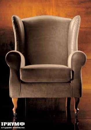 Итальянская мебель Grande Arredo - Диван Demetra