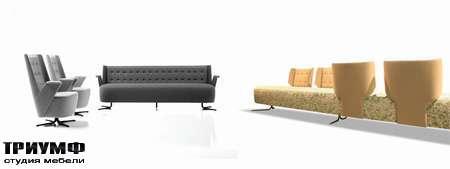 Итальянская мебель Frighetto - embrace