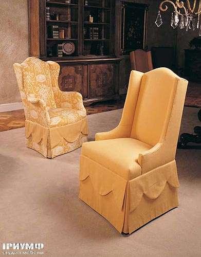 Итальянская мебель Francesco Molon - Кресло в ткани, The upholstery collection
