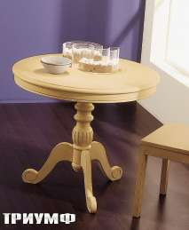 Итальянская мебель De Baggis - Стол Т0792