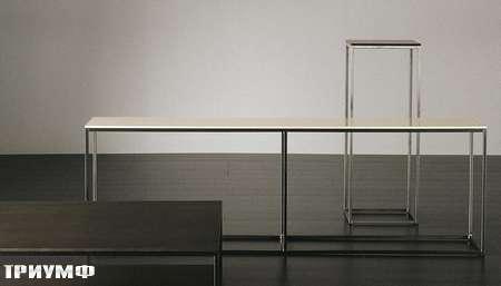 Итальянская мебель Meridiani - консоль Hardy