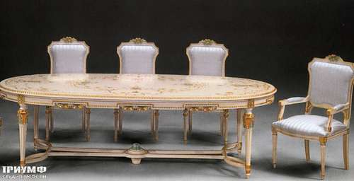 Итальянская мебель Citterio Fratelli - Столовая Imperial стол и стулья