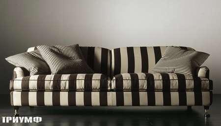 Итальянская мебель Meridiani - диван Harrison